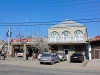 Краснодар, проезд Тбилисский, дом 25. бытовой сервис (услуги)