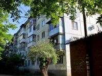 克拉斯诺达尔市, Bryanskaya st, 房屋 2А. 公寓楼