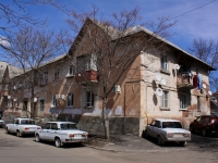 Krasnodar, Bryanskaya st, house 2. Apartment house