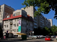 Krasnodar, Bryanskaya st, house 6. office building