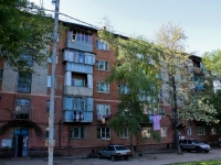 Krasnodar, Dzerzhinsky st, house 1А. Apartment house