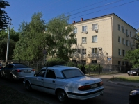 Krasnodar, Dzerzhinsky st, house 1. law-enforcement authorities