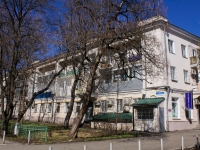 Krasnodar, Dzerzhinsky st, house 2. Apartment house