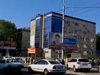 Краснодар, улица Дзержинского, дом 3/2. офисное здание