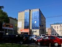 Krasnodar, Dzerzhinsky st, house 3/2. office building
