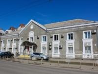 Krasnodar, Dzerzhinsky st, house 4. governing bodies