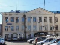 克拉斯诺达尔市, Dzerzhinsky st, 房屋 5. 写字楼