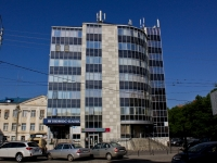 Krasnodar, Dzerzhinsky st, house 7. office building