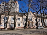 Krasnodar, Dzerzhinsky st, house 10. Apartment house