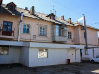 Krasnodar, Dzerzhinsky st, house 16. Apartment house