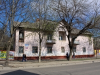 Krasnodar, Dzerzhinsky st, house 18. Apartment house