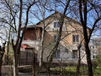 Краснодар, Дзержинского ул, дом 22