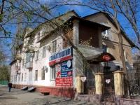 Краснодар, улица Дзержинского, дом 22. многоквартирный дом