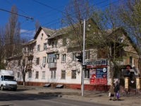 克拉斯诺达尔市, Dzerzhinsky st, 房屋 22. 公寓楼
