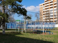 Krasnodar, gymnasium №54, Dzerzhinsky st, house 24