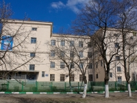 Краснодар, гимназия №54, улица Дзержинского, дом 24