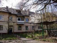 Краснодар, Дзержинского ул, дом 26