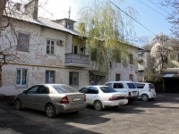 Krasnodar, Dzerzhinsky st, house 28. Apartment house