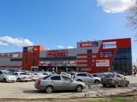 Краснодар, гипермаркет МАГНИТ, улица Дзержинского, дом 42