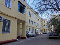 Krasnodar, Dzerzhinsky st, house 50. Apartment house