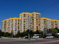 Краснодар, Дзержинского ул, дом201