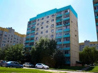 Краснодар, Дзержинского ул, дом 205