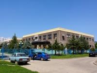 Краснодар, Дзержинского ул, дом 207