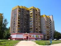 Краснодар, Дзержинского ул, дом 211
