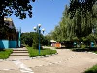 Краснодар, Дзержинского ул, дом 219