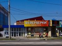 Краснодар, Дзержинского ул, дом 199