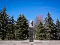 Краснодар, улица Дзержинского. памятник Ф. Дзержинскому