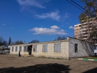 Krasnodar, Dzerzhinsky st, Social and welfare services