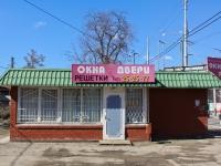 Krasnodar, Dzerzhinsky st, store