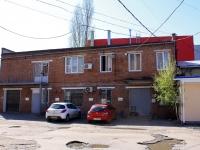 克拉斯诺达尔市, Dzerzhinsky st, 写字楼