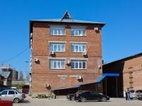 Краснодар, улица Дзержинского, офисное здание