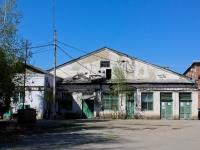 Краснодар, улица Дзержинского, хозяйственный корпус