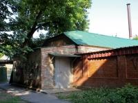 Краснодар, улица Дзержинского. хозяйственный корпус