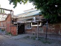 Krasnodar, Dzerzhinsky st, service building