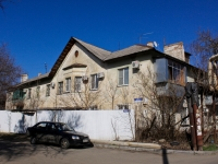 Krasnodar, st Klubnaya, house 1. Apartment house