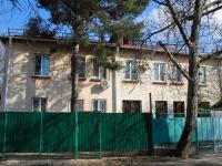 Krasnodar, st Klubnaya, house 4/1. Apartment house