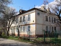 Krasnodar, st Klubnaya, house 5. Apartment house