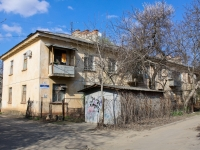 Краснодар, улица Клубная, дом 6. многоквартирный дом