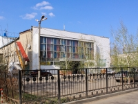 Краснодар, улица Клубная, дом 8. дом/дворец культуры