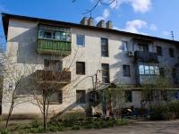 Krasnodar, st Klubnaya, house 9. Apartment house