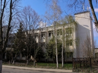 Krasnodar, Klubnaya st, house 12. office building