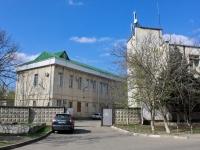 Krasnodar, st Klubnaya, house 12. office building