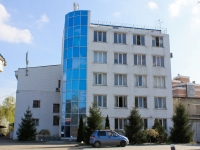 Krasnodar, st Klubnaya, house 16. office building