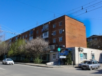 Krasnodar, Luzana st, house 8. Apartment house
