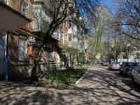 Krasnodar, Luzana st, house 10. Apartment house