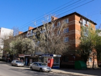 Krasnodar, Luzana st, house 12. Apartment house